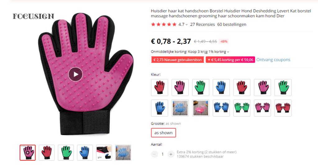 Katten handschoenborstel - de beste dropshipping producten