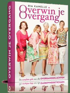 overwin-overgang-eboek