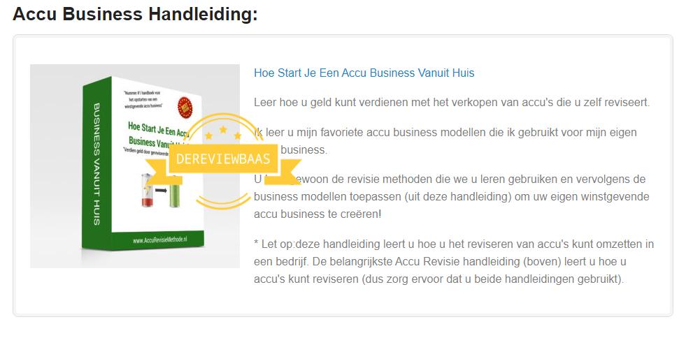 accu-business-handleiding